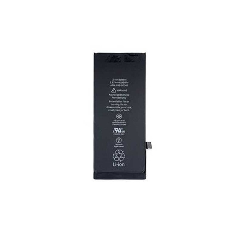 Batterie iPhone 8g