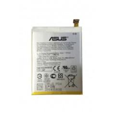 Batterie pour Asus Zenfone 2 (ZE500CL)