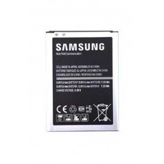 Batterie Samsung Galaxy Ace 4