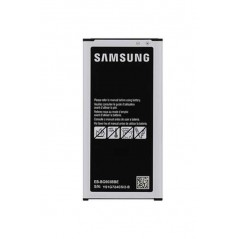 Batterie Samsung Galaxy S5 néo
