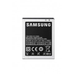 Batterie Samsung Galaxy S2