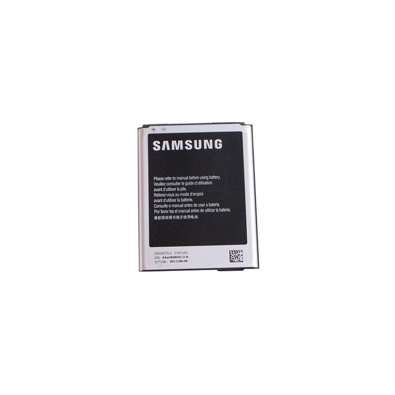 Batterie pour Samsung Galaxy Note 2 Service Pack